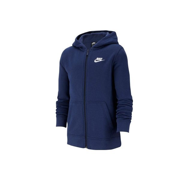 Nike Ζακετα Fashion