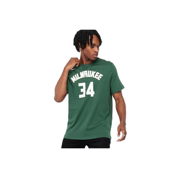 Nike T-Shirt Basketball Ανδρ