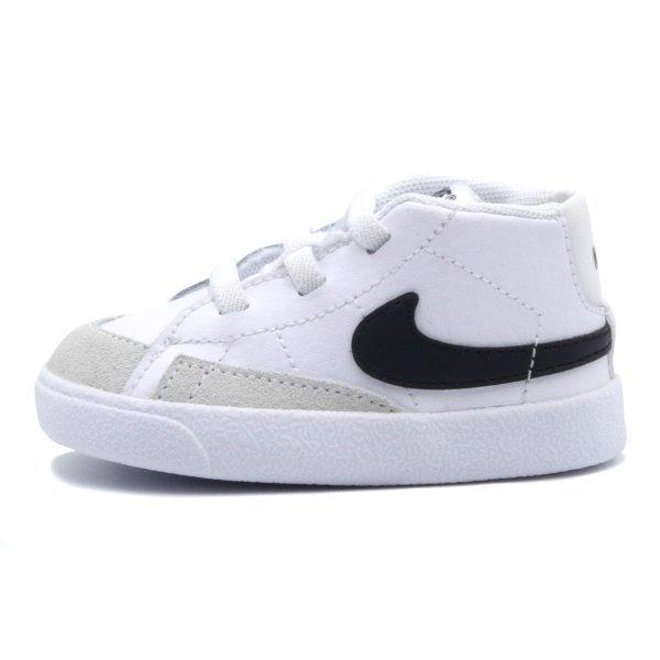 Nike Blazer Mid Cb